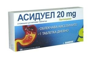 Снимка на Асидуел таблетки 20 мг. х 14