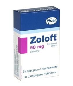 Снимка на Золофт таблетки 50 мг. х 28