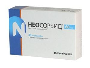 Снимка на Неосорбид таблетки 20 мг х 30