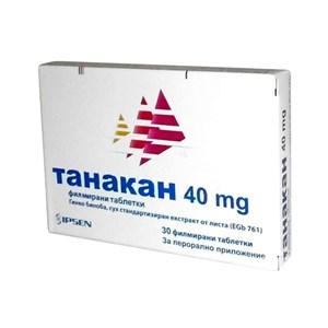 Снимка на Танакан таблетки х 30