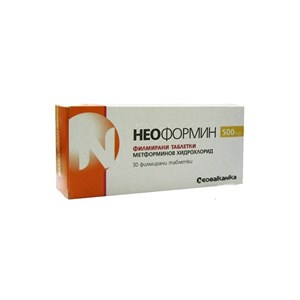 Снимка на Неоформин таблетки 500 мг х 60