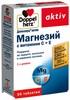 Снимка на Допелхерц ® актив магнезий + витамин с + е таблетки х 30