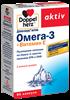 Снимка на Допелхерц ® актив омега 3 + витамин е х 60