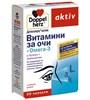 Снимка на Допелхерц Витамини за очи + Омега 3 Х 30